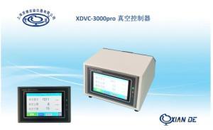 xiande.VC-3000pro智能型真空控制裝置