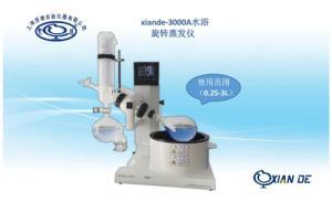 xiande-3000A水浴旋轉蒸發儀