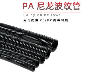 保护线缆塑料波纹管东莞生产厂家
