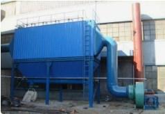 32-4氣箱室脈沖除塵器環保系統凈化設備