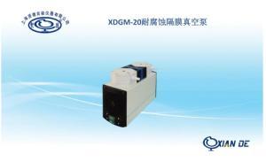 XDGM-20耐腐蚀隔膜真空泵