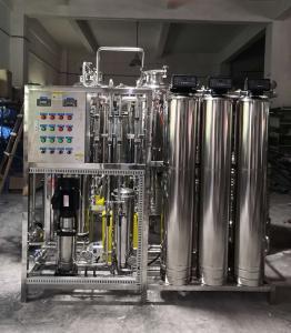 医疗器械清洗用纯化水设备