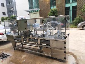 灌装机械杯装水灌装封口机带水洗杯功能性价比高