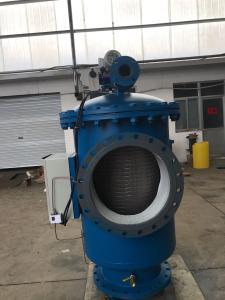 北漂全自動自清洗過濾器