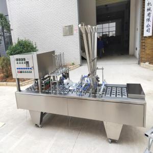 茶叶灌装封口机小铝箔罐装有机茶叶冲氮气片膜封口机