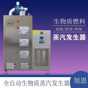电加热蒸汽发生器越来越受市场的欢迎