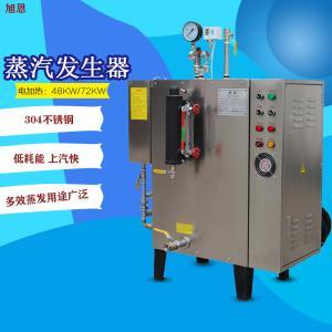 廣東旭恩固化混凝土蒸汽發生器