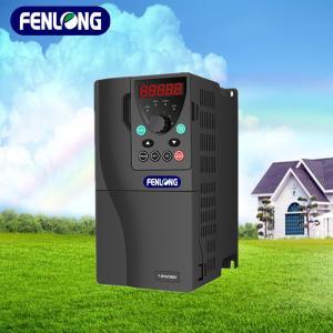 芬隆变频器FL500通用型变频器厂家直销