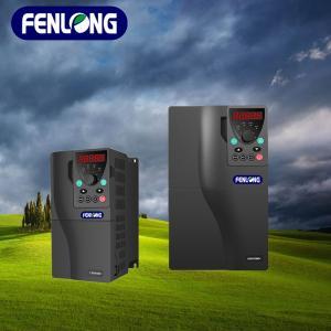 芬隆变频器生产企业-质保18个月