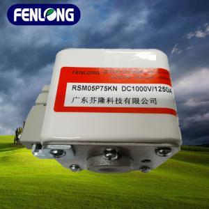 芬隆牌RSM05P75KN快速熔断器