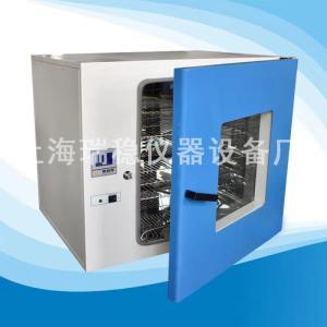 DHG-9035A 精密300℃鼓风干燥箱