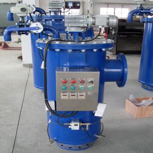 DN250全自動清洗過濾器說明