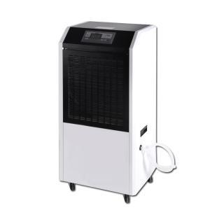 醫藥陰涼庫用低溫除濕機