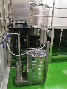 超高速超细分散机,纳米超细分散机
