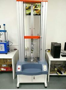 橡膠拉力試驗機,橡膠*試驗機