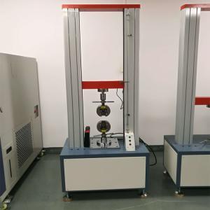 電子*材料試驗機,電子式*試驗機
