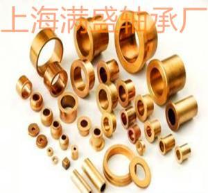 FU-1含油潤滑銅套錫青銅粉末冶金壓制成型軸承
