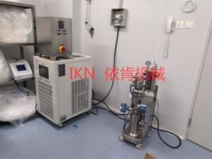 溶劑蒸發法制備PLGA微球高度乳化機