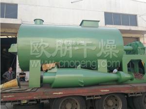 常州欧朋干燥 高温真空碳化干燥机