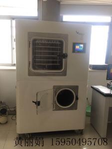 泰事達中試凍干機LYOBETA(凍干工藝摸索凍干機)
