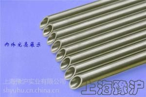 Monel400不銹鋼無縫毛細管