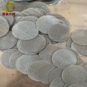 定制 不锈钢编织网片 过滤网片 法压壶冲压过滤片 水 滤片