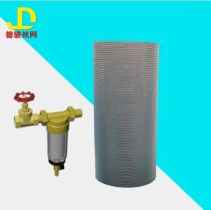 廠家定制 不銹鋼過濾網筒 前置過濾器保護網 濾筒 304316金屬濾網