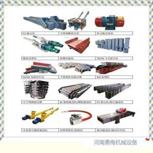 200型拍击筛-超声波拍击筛,单座拍击筛-顶击式振动筛