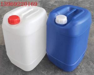 20L塑料液体包装桶厂家
