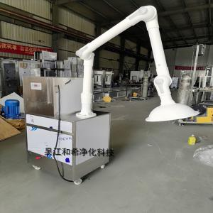 實驗室移動式除塵器