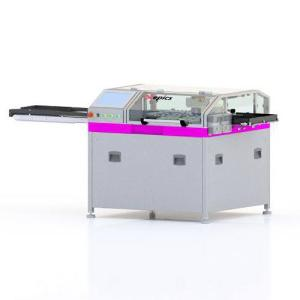 HSA-400顶空分析法CO2包装密封性测试仪无损检测仪