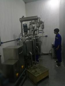 凹凸棒土研磨分散机,锂电池凹土陶瓷隔膜浆料研磨分散机