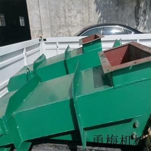 廣州封閉式座式GZ3電磁給料機價格-磁振動喂料機