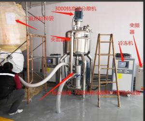 高固含量低粘度二氧化硅分散液吸粉混合机