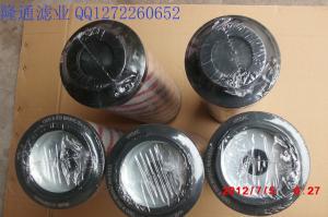 1300R010BN3HC/-B4-KE50贺德克液压滤芯