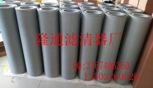 LX-DLA-920制冷機油氣分離濾芯