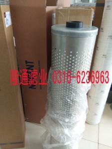 30-150-207美國品牌硅藻土濾芯