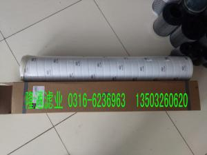 HC8314FKT39H美国颇尔过滤器滤芯