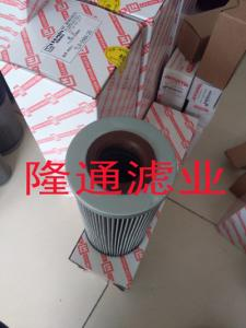DR405EA03V/-W回油滤芯