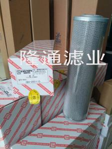 HBX-250X10黎明回油濾芯