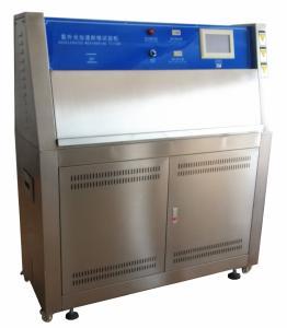 UV紫外光加速老化试验箱