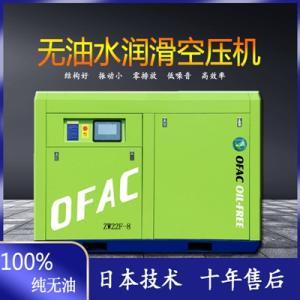 制药机械无油空压机45kw厂家直供