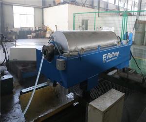 工厂污水处理卧螺离心机维修转鼓