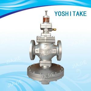 YOSHITAKE原装进口膜片式蒸汽减压阀GP-2000