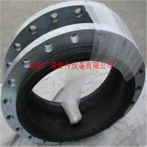 單球體XGD1型可曲撓橡膠接頭