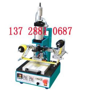 皮革烫金机塑料商标烙印竹木制品烫印机工艺品烫印厨具家具压印机