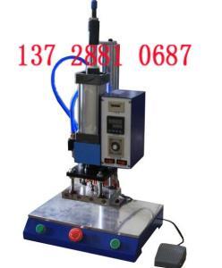 台式气动木家具商标烙印机皮革logo打标机塑料商标压印机厂家