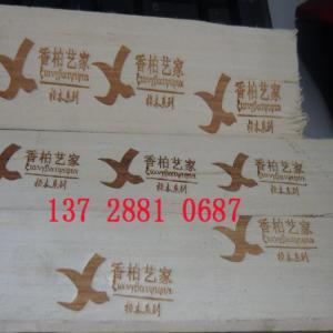 ippc烙印机家具商标烫印机小型打标机竹木制品商标烙印皮革橡胶塑料