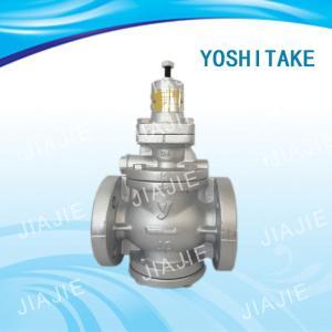 YOSHITAKE原装进口活塞式蒸汽减压阀GP1000