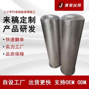 廠家定制 不銹鋼沖孔圓柱筒 沖孔過濾網筒無縫焊接法蘭圓筒